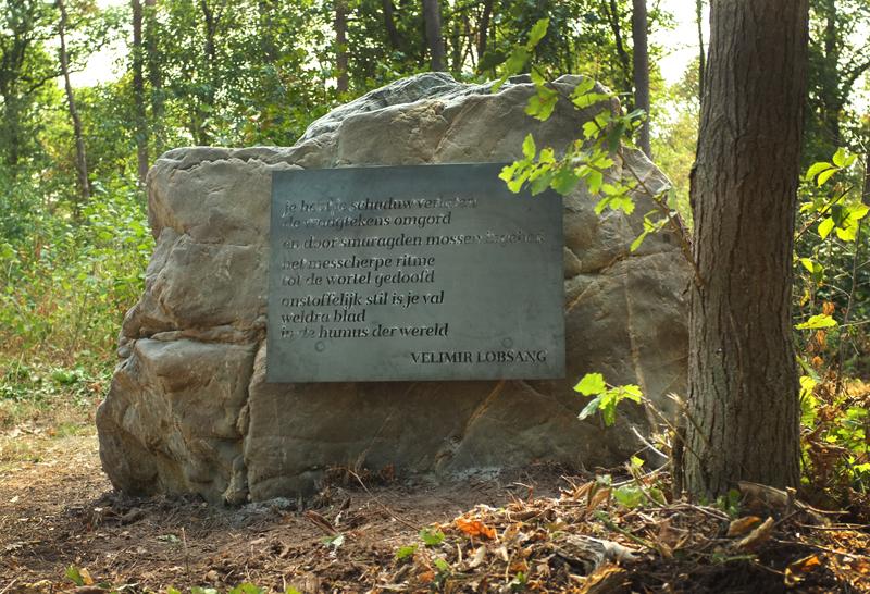Monument op de natuurbegraafplaats te Rekem (B)